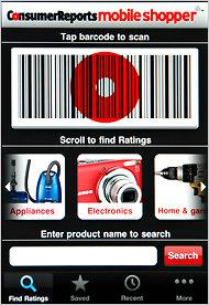 consumer-articleInline.jpg