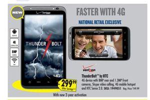 HTC ThundeBolt 299.JPG