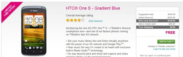HTC One S Free