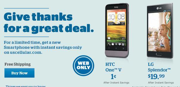 U.S. Cellular Black Friday Deals